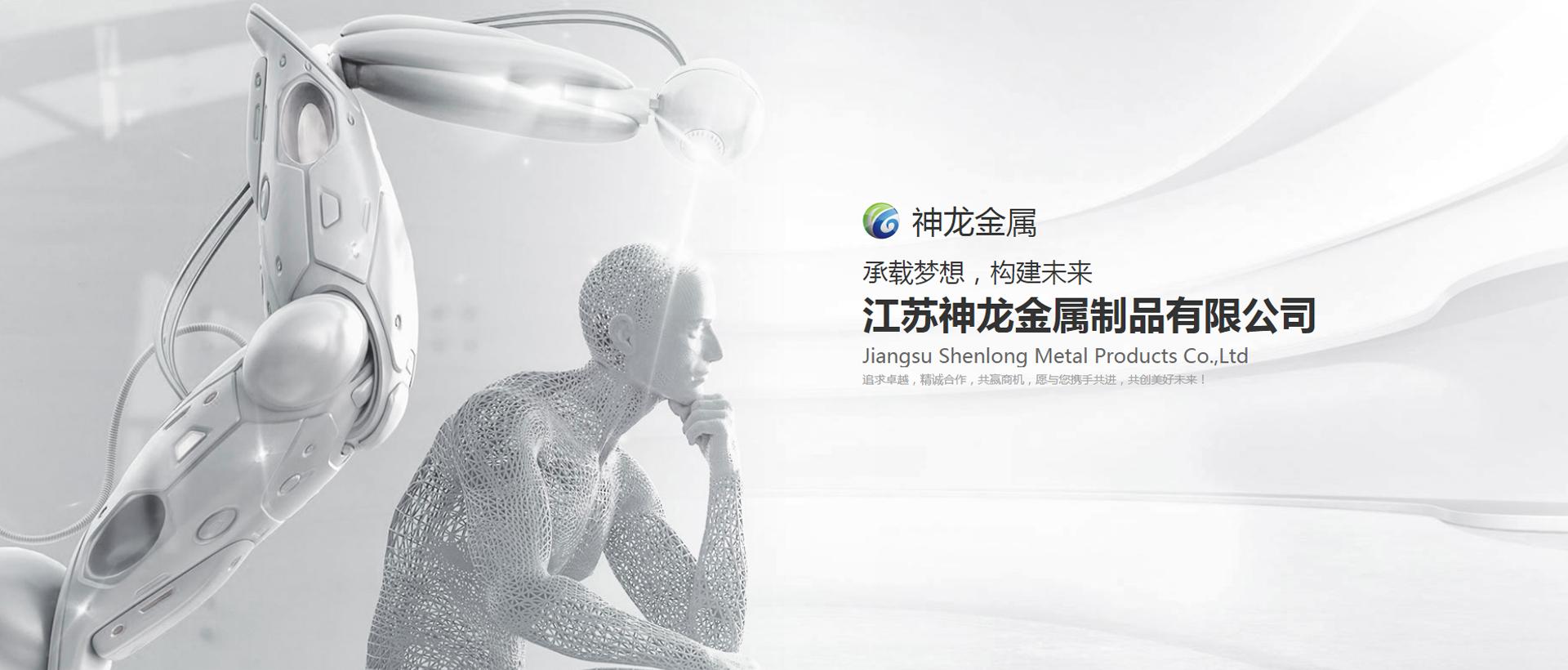 江苏上海五星体育直播金属制品有限公司
